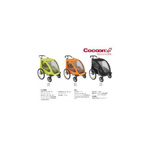 JOOVY CocoonX2雙座位幼兒玩樂車