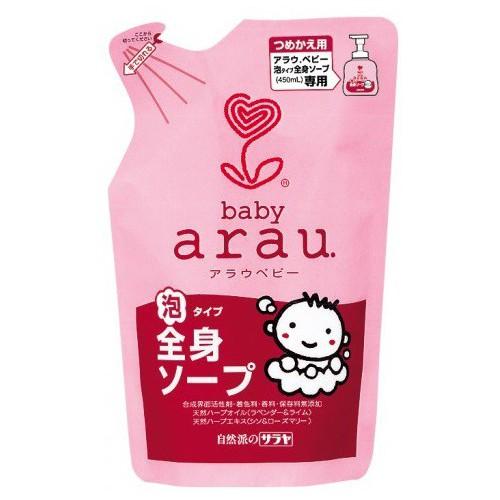 雅樂寶ARAU嬰兒2合1沐浴洗髮泡泡(補充裝)400ml