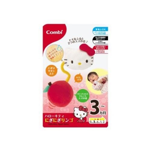 Combi Hello Kitty 蘋果手搖鈴