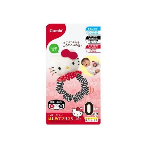 Combi Hello Kitty 腕鈴