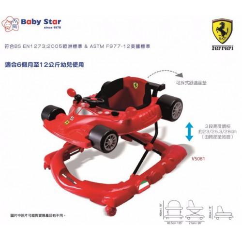 Ferrari 法拉利嬰兒學行車