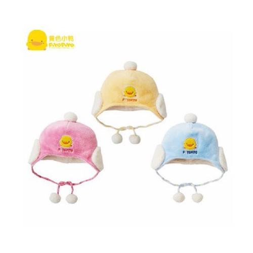 黃色小鴨秋冬毛絨護耳帽