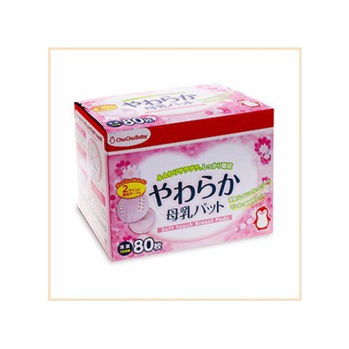 ChuChuBaby經濟型即棄柔軟乳墊80片