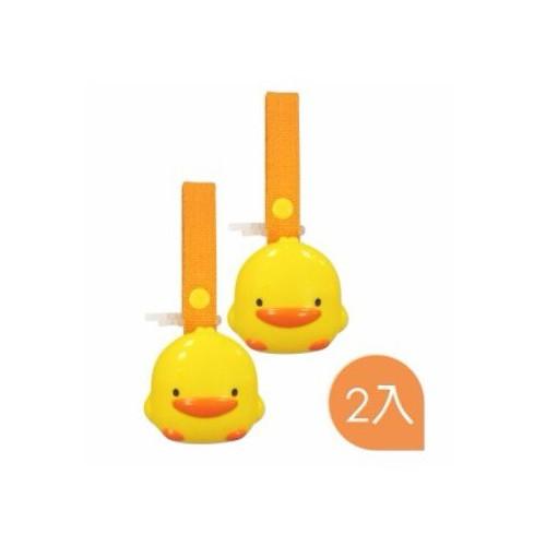 黃色小鴨萬用夾鍊帶組