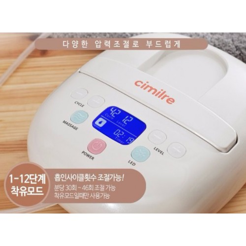 韓國Cimilre S3 醫院級電動雙奶泵