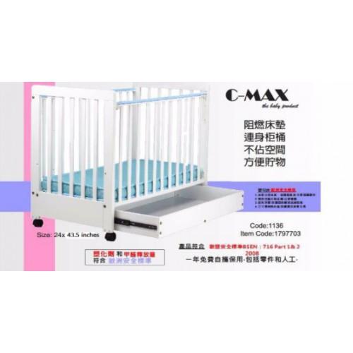 C-Max 嬰兒床24 x43.5附連身櫃桶