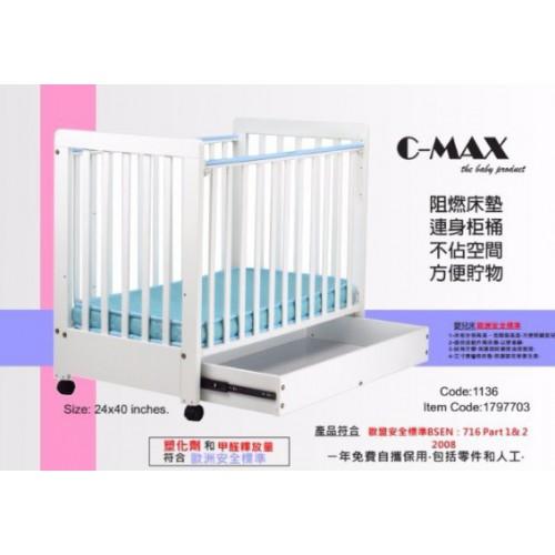 C-Max 嬰兒床 24x40 附連身櫃桶