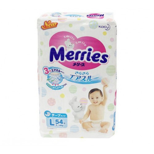 日本Merries 花王尿片大碼54片(日本內銷版)