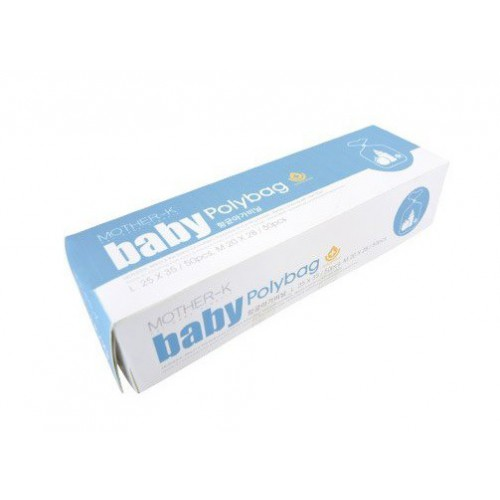 Mother-K 嬰兒專用抗菌便攜袋