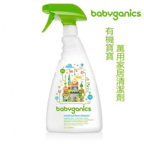 Babyganics 有機萬用家居清潔劑