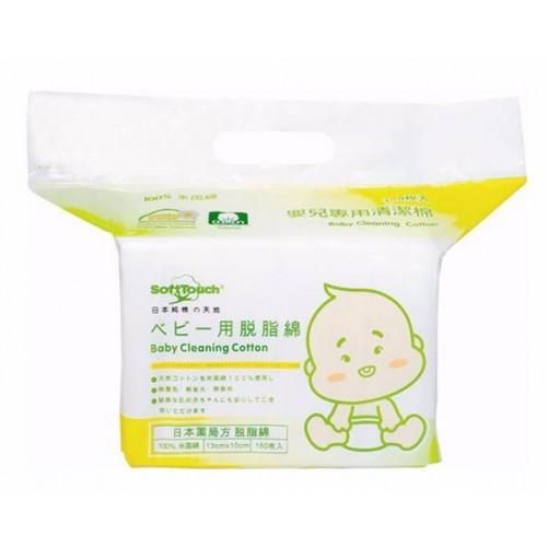 SoftTouch 嬰兒清潔棉