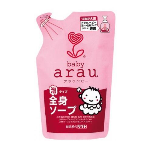 雅樂寶 ARAU嬰兒2合1沐浴洗髮泡泡(補充裝) 400ml