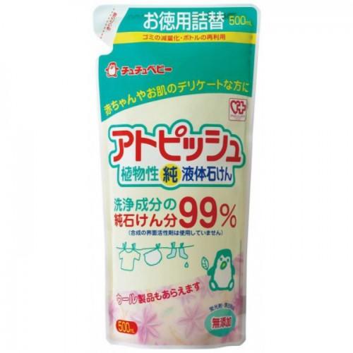 日本Chu Chu Baby 嬰兒防敏洗衣液補充裝