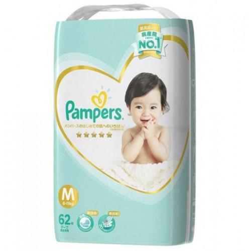 Pampers 日本內銷版ICHIBAN 尿片 M62 (6-11kg)