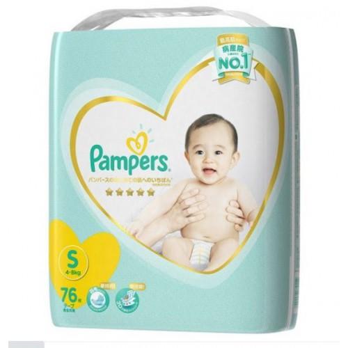 Pampers 日本內銷版ICHIBAN 尿片 S76 (4-8kg)