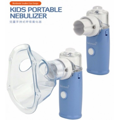 Babymate兒童手持式呼吸霧化機
