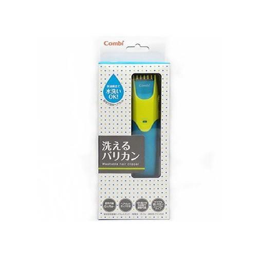 日本 Combi 可調式幼兒水洗電動理髮器