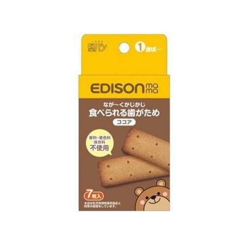 Edison Mama - 牙仔餅 朱古力味
