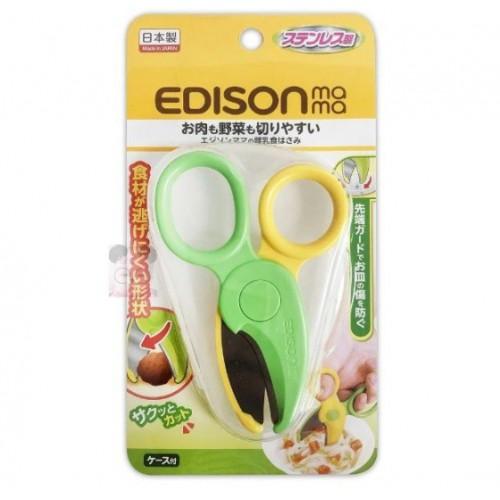 Edison Mama副食品食物剪刀(附收納盒)