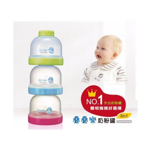 KUKU 疊疊樂食物奶粉罐