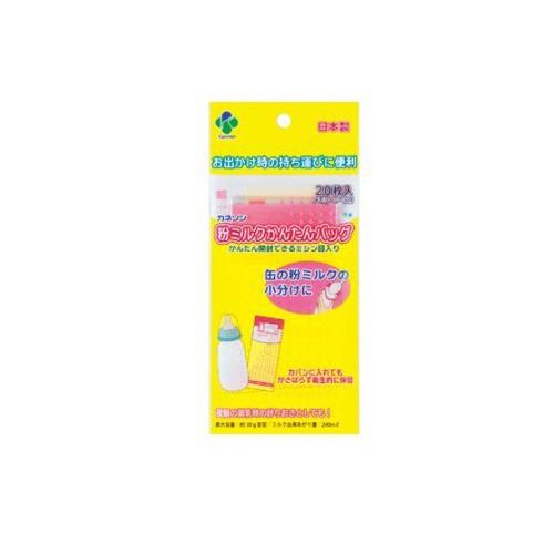 日本KANESON旅行奶粉袋(20個裝)