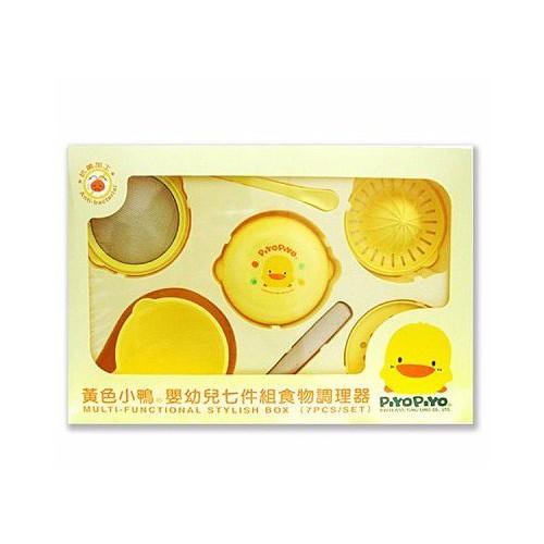 黃色小鴨七件組抗菌食物調理器