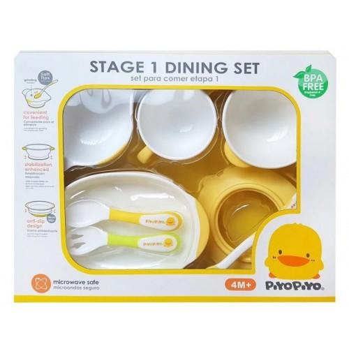 黃色小鴨一階段學習餐具組8件組(微波爐專用)