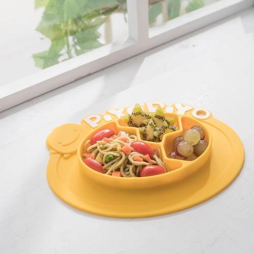 黃色小鴨一體式防滑矽膠攜帶盤