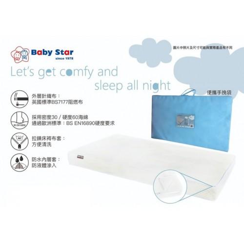 BABY STAR Cozzi 專用嬰兒海棉床褥