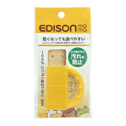 日本Edison 牙仔餅專用套