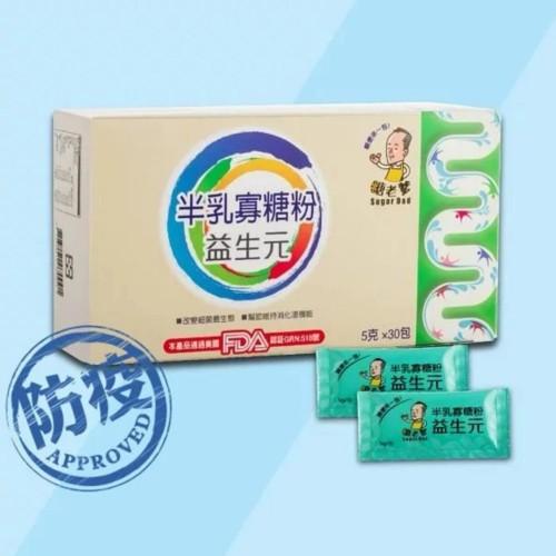 糖老爹Papa Oligo 半乳寡糖益生元 30入/ 1盒
