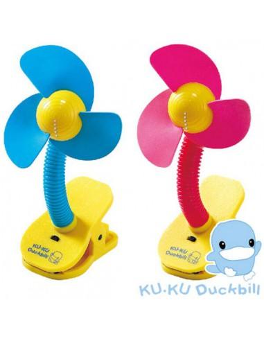 KUKU Duckbill 安全酷涼扇