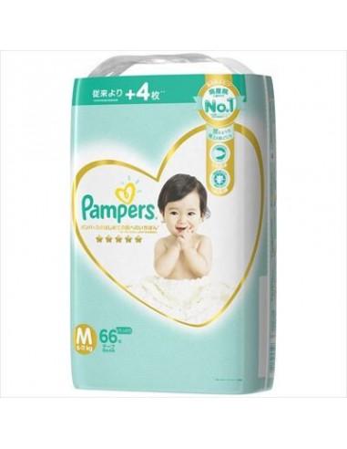 Pampers 日本內銷版ICHIBAN 尿片 M66 (6-11kg)