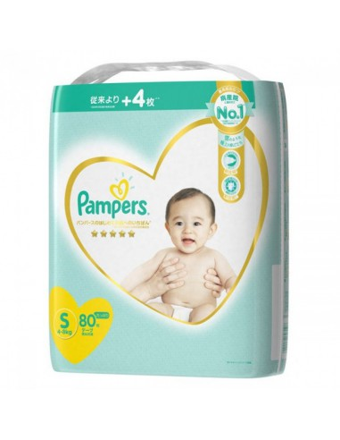 Pampers 日本內銷版ICHIBAN 尿片 S80 (4-8kg)